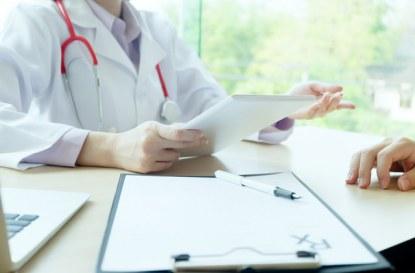 Информирано съгласие на пациент – разкодирано