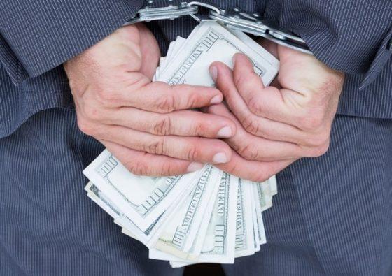 какво мога да направя, ако стана свидетел на корупция