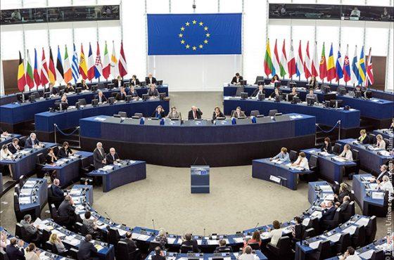 Защо да гласувам за Европейски парламент?