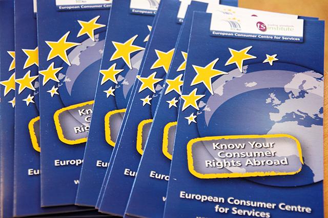 Как да подам жалба до Европейски потребителски център (ЕПЦ)?