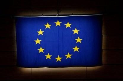 Единен европейски документ за обществени поръчки (ЕЕДОП) – разкодиран