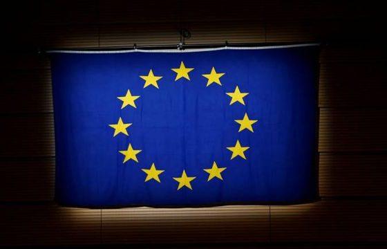 Единен европейски документ за обществени поръчки (ЕЕДОП) - разкодиран